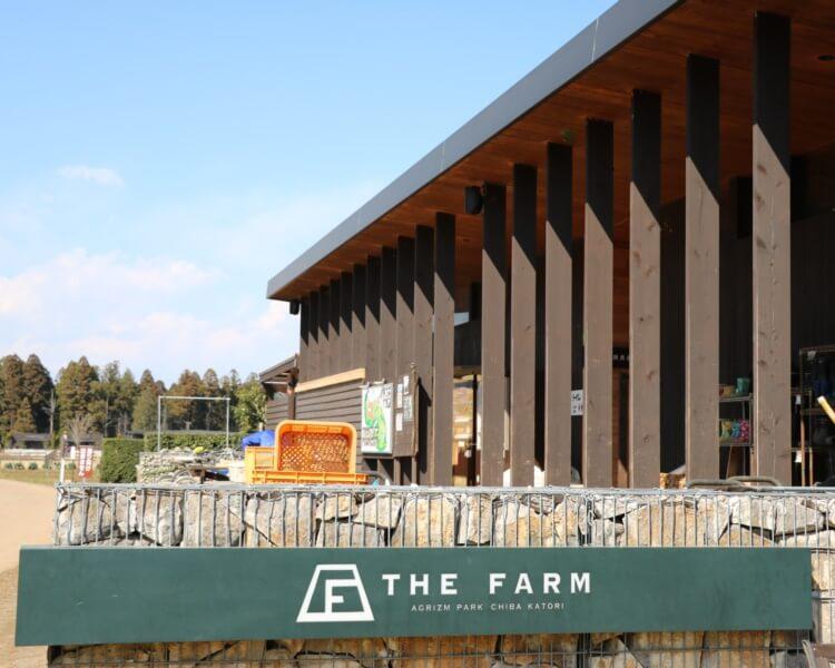 「THE FARM」でオフサイトミーティング